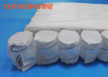 China 1.8mm 4 Turns Spring Pocket , Individually Pocketed Coils White Color Free Samples supplier
